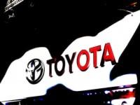 Специалисты компании Toyota придумали, как не терять клиентов в США