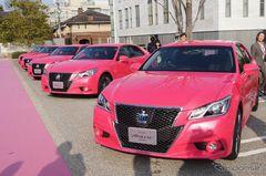 Розовый автомобиль Toyota презентовали в Токио