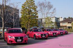 Розовый автомобиль Toyota - это уже реальность!