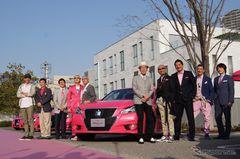 Розовый автомобиль Toyota теперь в продаже!