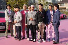 Розовый автомобиль Toyota был представлен в Токио