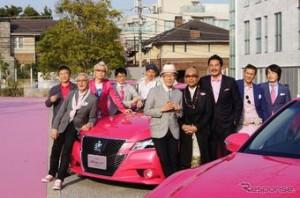 Розовый автомобиль Toyota был представлен 19 марта 2013 года в Токио