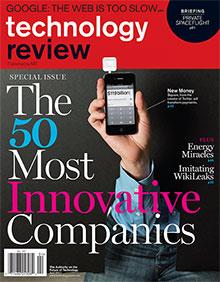 Toyota и Audi стали самыми инновационными компаниями мира по мнению MIT Technology Review